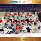 Jégkorong Gyerek-világbajnokság volt a Megyerin