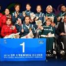 Világbajnoki harmadik helyezett lett a női csapat