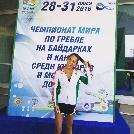Lucz Dóra duplázott a minszki kajak-kenu világbajnokságon!